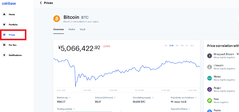CoinBaseで価格を見る